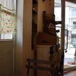 チッチコッコカフェ - 入口付近