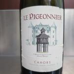 ロオジエ - 赤ワイン