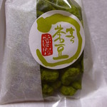 寺島屋弥兵衛商店 - そら豆と抹茶のコラボ!「抹茶豆 540円」