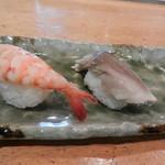 心寿司 - 車エビとしめ鯖