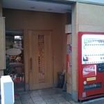 カフェ・サラマンジェ - 左側の入り口です。