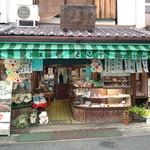 和洋御菓子司とらや - とらや。ずっと昔からあります。