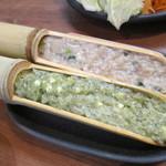 しゃぶしゃぶ温野菜 - 通常版のつくねと、チーズとバジル入りのつくね