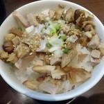29449209 - 「炙り塩チャーシュー丼」(190円)