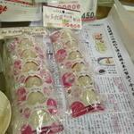 紀伊國屋本店 - 料理写真: