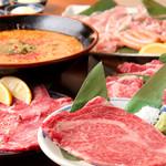 近江牛焼肉結 - 料理写真: