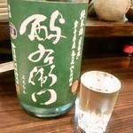 29451106 - 酉与右衛門よえもん(無濾過純米酒)