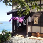 花あさぎ - 海に面した小ぢんまりとした旅館「花あさぎ」