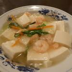 海華 - 海老入り豆腐の煮込み