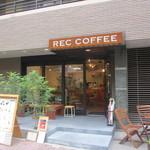 レックコーヒー - 福岡県警のそばにあるスペシャルティコーヒーを扱う専門的なコーヒーショップです。