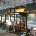 29454009 - 入口は日比谷公園向かいではなく、帝国ホテル向かいになります。