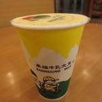高雄牛乳大王 - マンゴー牛乳
