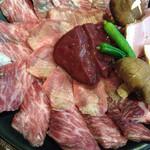 極上ハラミ専門店 ほんま - 肉盛合せ
