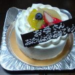 ケントハウス - 誕生日ケーキ 1890円