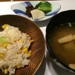 大志満 椿壽 - トウモロコシの炊き込みご飯