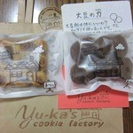 Yu-ka's cookie factory - 料理写真: