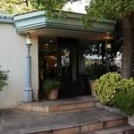 メゾン・ド・タカ芦屋 - お店のエントランス