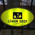 レモンドロップ - 特徴的な店舗照明看板