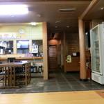 うどん福松 - 『福松』さん店内。2