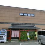 うどん福松 - 2013年8月『福松』さん。1