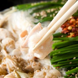博多名物『もつ鍋』の、濃厚な美味しさを堪能できます