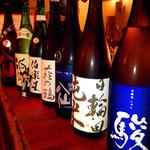 アフターザレイン - 日本酒も取り揃えてあります!日本酒の会なるものも会員募集中みたいです