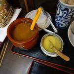 亀城庵 - 味噌だれで、いただきます