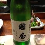 Sakanaryourisemmontotoichi - 國香 特別純米