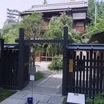 カフェ井政 - 入り口