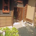 カフェ井政 - 玄関
