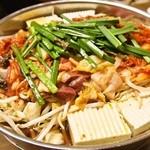 たつ屋 - ホルモン鍋2人前 調理開始!!