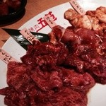 焼肉五苑 - お肉たち♫