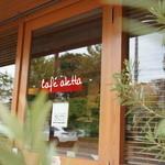 ダイニング・カフェ アレッタ - 入り口です