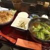 しん - 料理写真:しん風おかか丼・かけ蕎麦セット