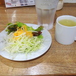 メイドインアイランド - サラダとスープ