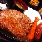 三浦のハンバーグ - お昼は、ボリューム満点ハンバーグS、ハンバーグ400g!(^ー^)ノここのお店、ライスセットを頼むとライスがおかわり自由に!(^○^) ハンバーグも美味しくて、ご飯が進みます( ̄▽ ̄)