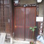 アカリ珈琲 - 昭和20年代の古民家