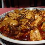 29502101 - 正宗麻婆豆腐