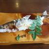 美津輝ー - 料理写真:今年の釣り鮎です