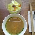 アンノン クック  - 野菜スープとコールスローサラダ