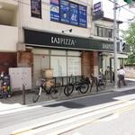 APIZZA - お店の外観201408