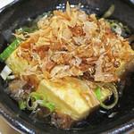 華の宴 - だし豆腐