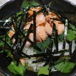 華の宴 - 鮭茶漬け