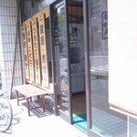 米家きゅうさん - 2014/07