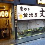 29509129 - 有楽町にございます