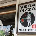 アズーリ - 外観:世界で294番目に真のナポリピッツァ協会から認定