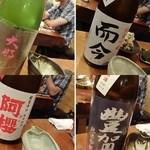 29510479 - 日本酒あれこれ。特に美味かったのは…全部!