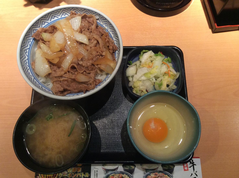 吉野家 1号線浜松石原町店 name=