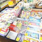 タバタヤ菓子舗 -