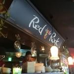 レッドロック洋食工房 - カウンター上のボード